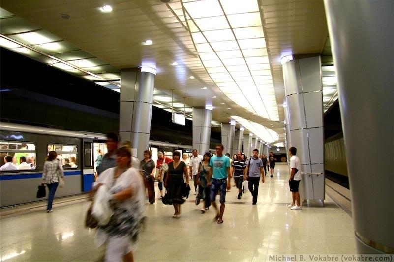 Metrotrip